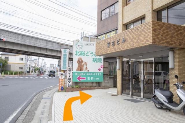 前田ビル玄関