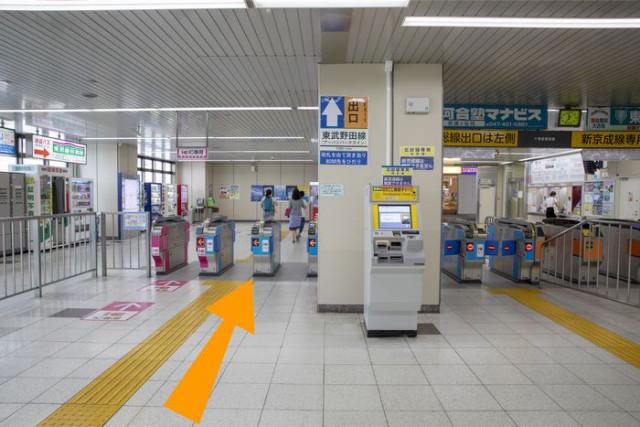 新鎌・北総線改札口